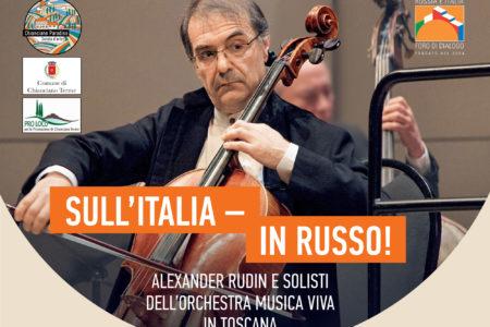 Concerto di Alexander Rudin- 2 maggio 2019 alle 21.00